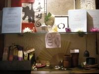 Lo Zen Shop